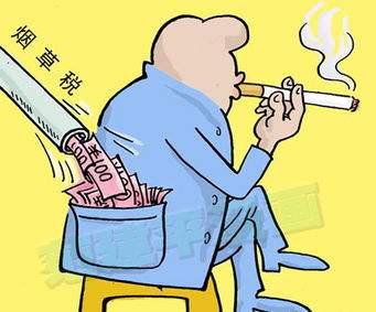 国际物流烟草税