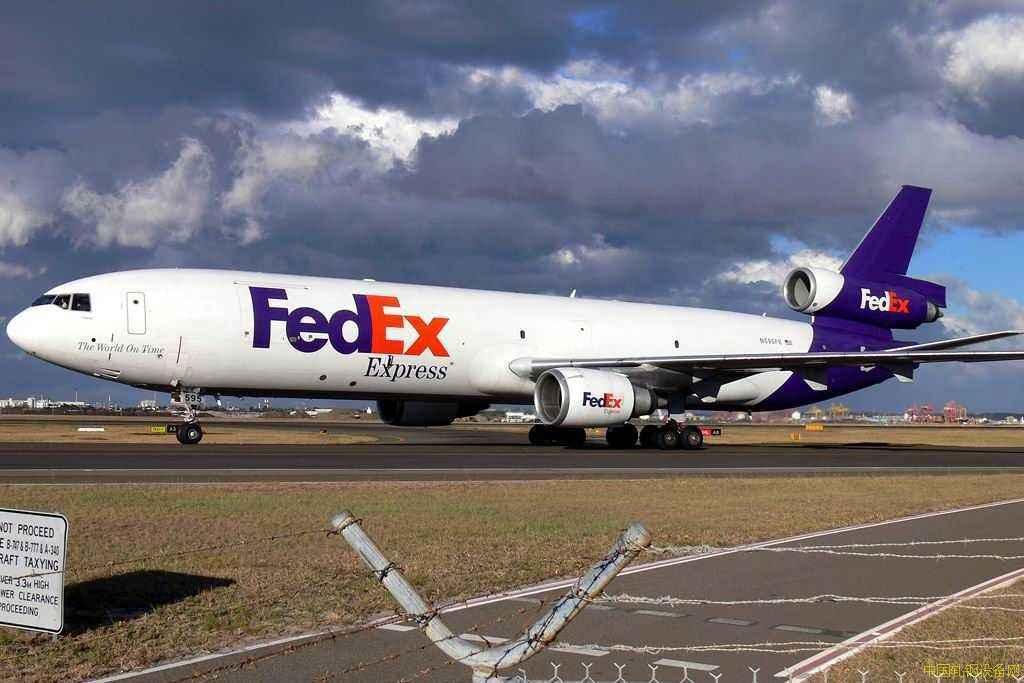 FedEx国际物流