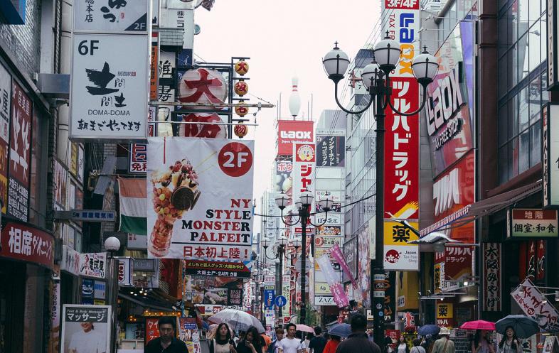 邮寄到日本用什么国际物流呢多少钱