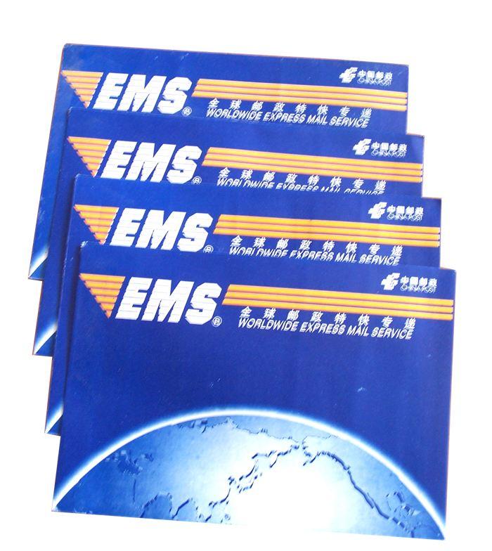 EMS文件袋,中国邮政物流