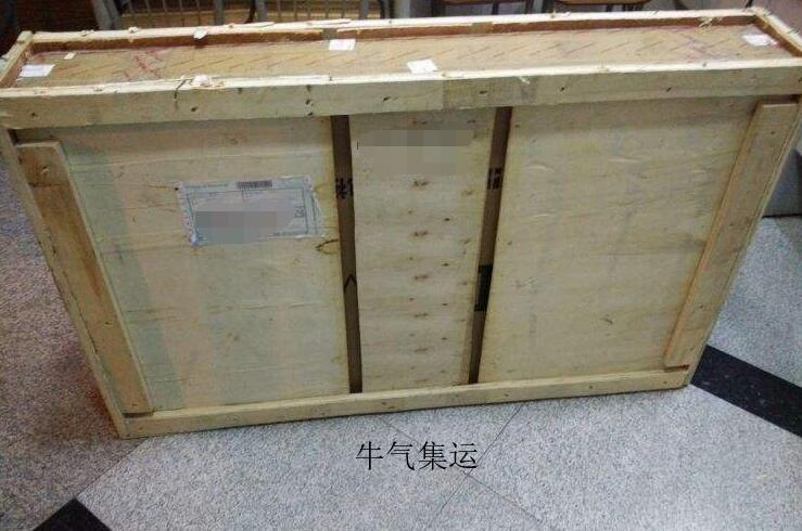 国际物流,电视木箱,电视寄物流方法