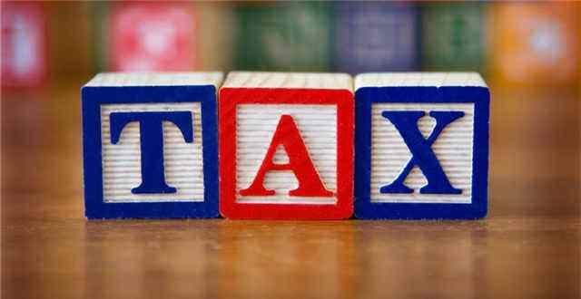 货物到美国收取多少关税