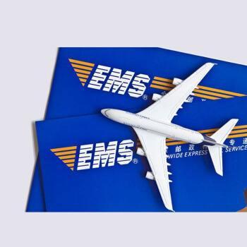EMS寄到国外,EMS国际物流服务