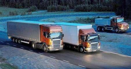 牛气国际物流化工品运输TNT
