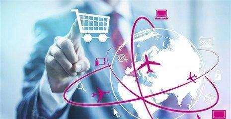 国际物流EMS FBA头程空运海运亚马逊
