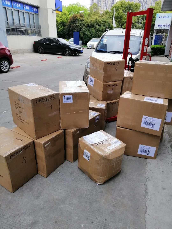 联邦FedEx、TNT、EMS、DHL、UPS国际物流费用牛气集运
